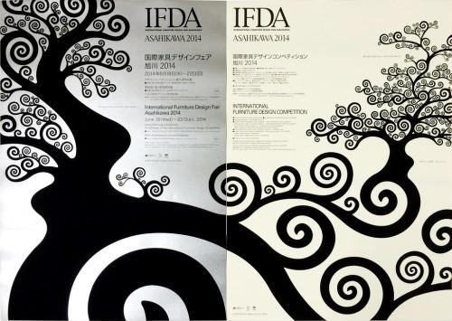 ifda2014_01