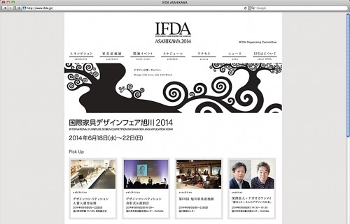 ifda2014_03