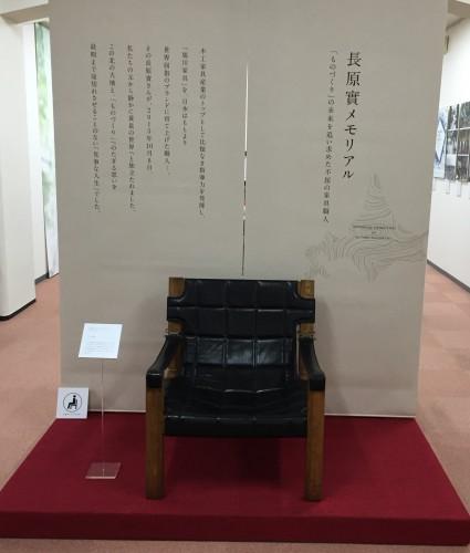 nagahara_01